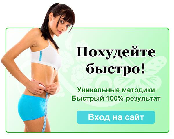 трехдневная диета для похудения снижение веса до 3 кг | диет ...